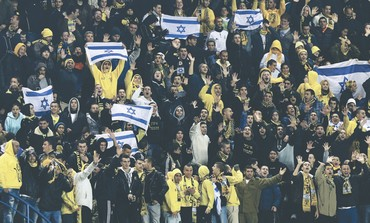 Beitar Jerusalem fans