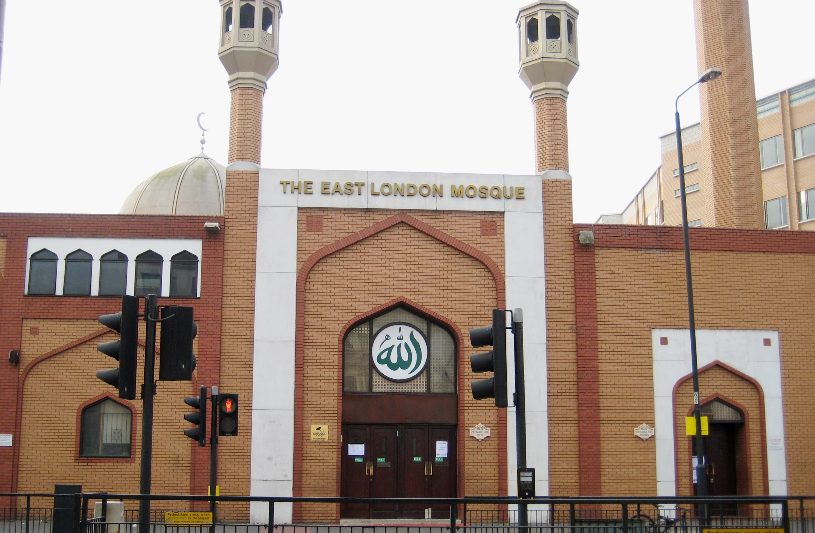 East London Mosque (2)