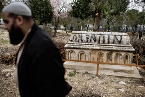 Mamilla grave graffiti (2)