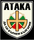 Ataka logo