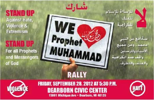Dearborn rally 28.9.12