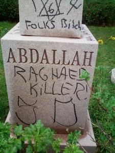 Evergreen Park cemetery graffiti