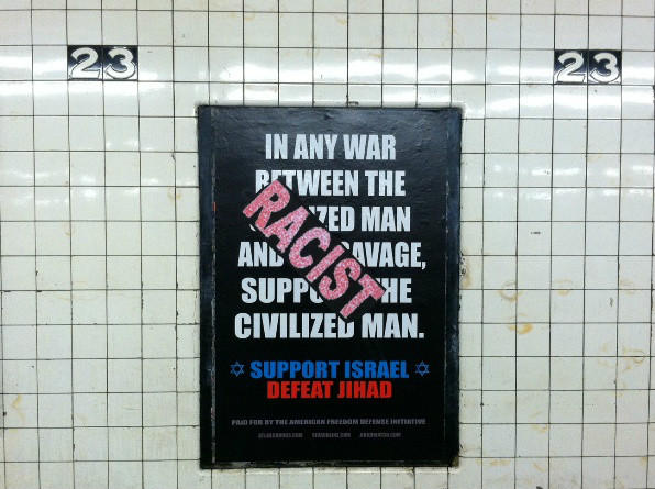 Geller subway ad racist