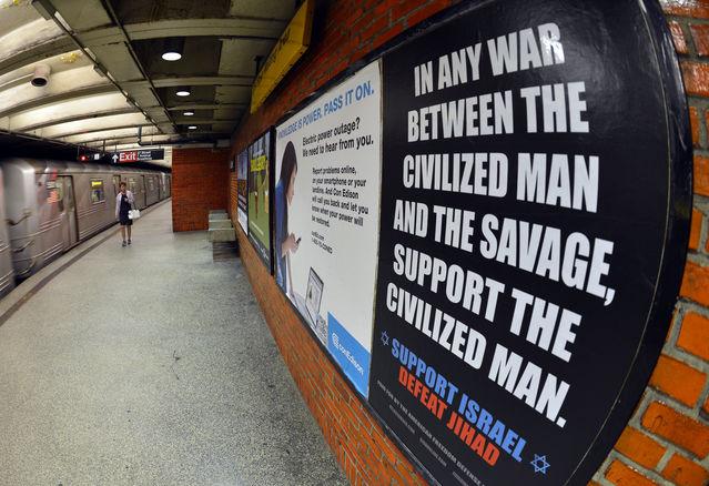 Geller subway ad