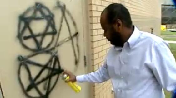 Oklahoma Muslim centre graffiti