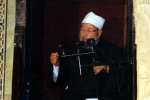 Qaradawi at Al-Azhar
