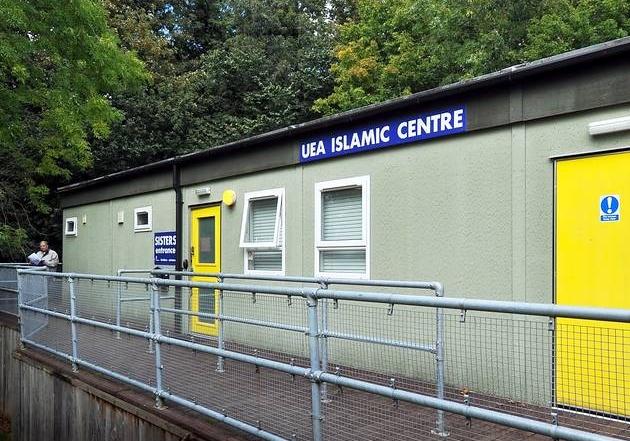 UEA Islamic Centre