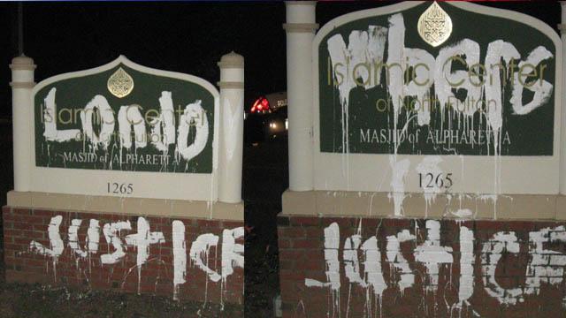 Islamic Center of North Fulton graffiti (2)