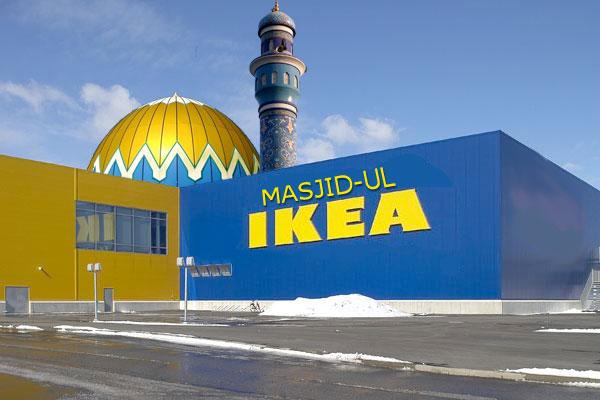 Masjid-ul-IKEA