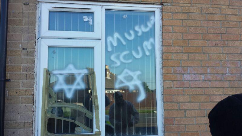 Lingfield graffiti (3)