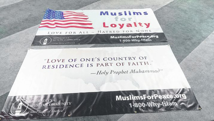 Bait-ul-Muqeet Mosque banner