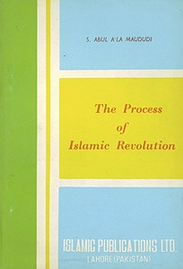 Maududi Process of the Islamic Revolution