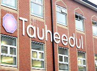 Tauheedul Islam Girls' High School
