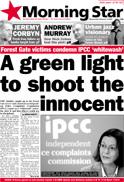 A green light to shoot