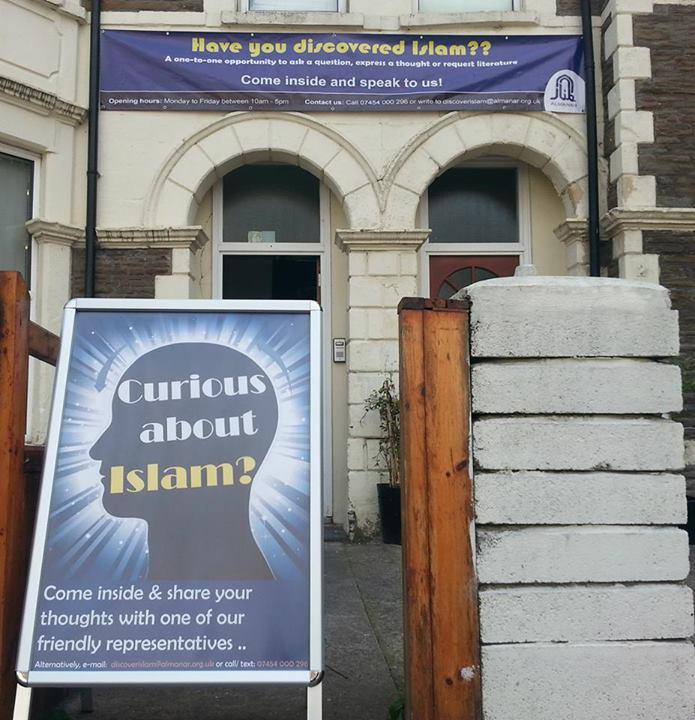 Al-Manar Islamic Centre Cardiff