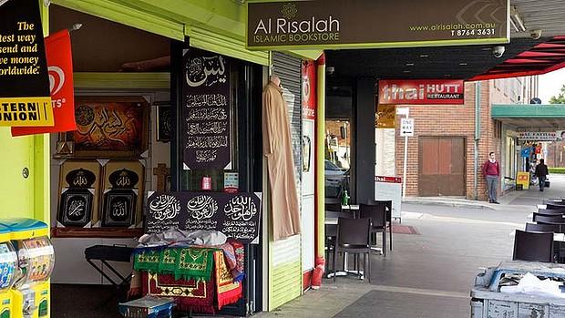 Al Risalah Islamic Bookstore
