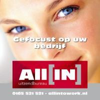 All-In ad