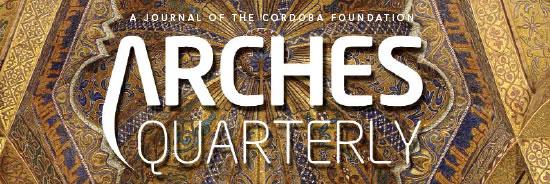 Arches Quarterly