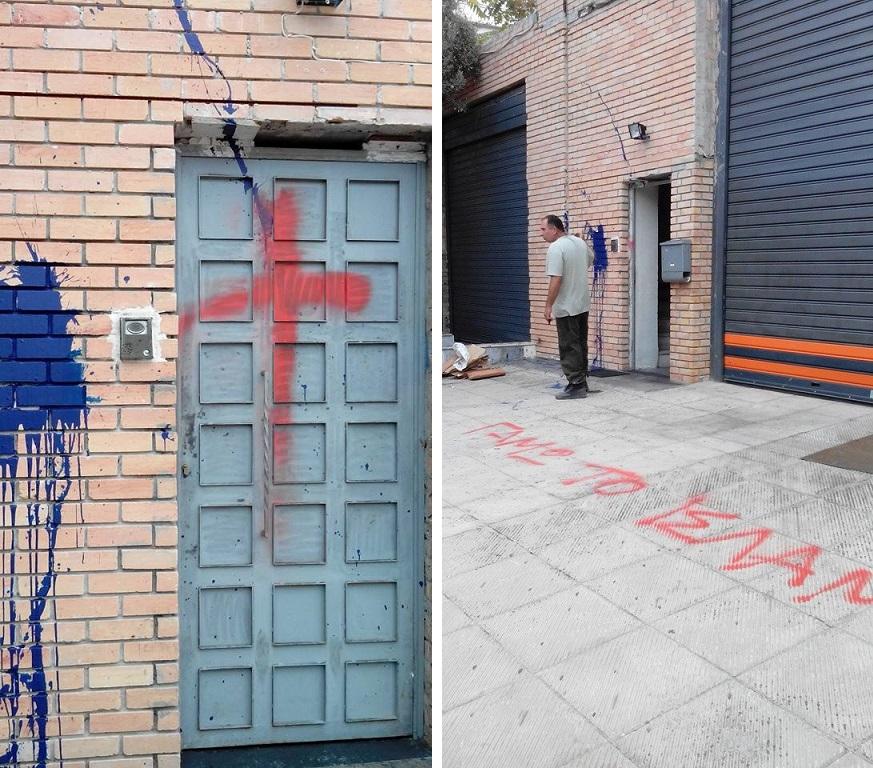 Athens Arab-Hellenic Centre graffiti