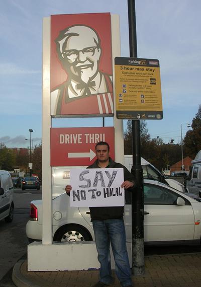 BNP KFC protest2