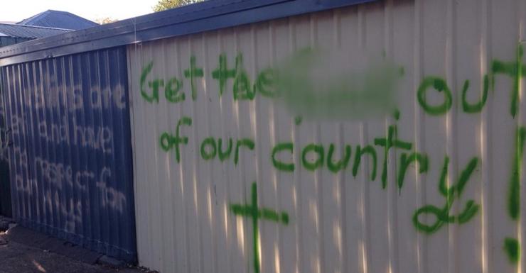 Brisbane mosque graffiti (2)