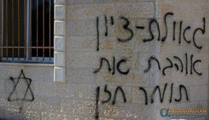 Burqa mosque graffiti