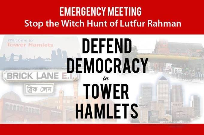 Defend Democracy in Tower Hamlets meeting