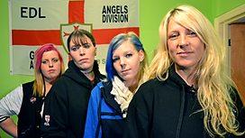 EDL Girls