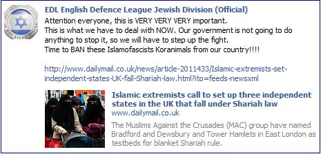 EDL and MAC article