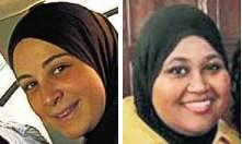 Hebba Aref and Shimaa Abdelfadeel