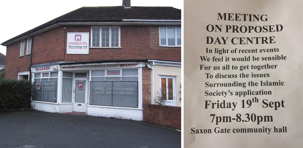 Hereford Islamic Society centre