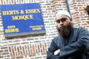 Herts & Essex Mosque