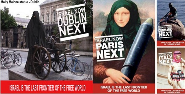Israeli embassy Twitter images