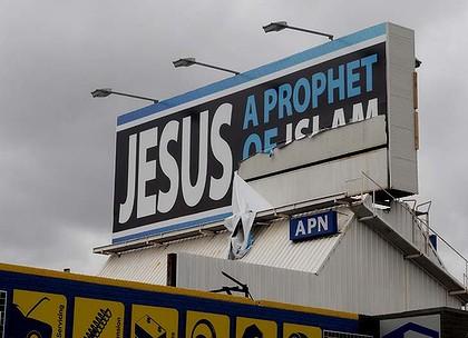 Jesus a prophet of Islam vandalised