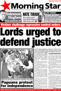Lords urged to defend justice