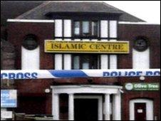 Luton Islamic Centre