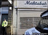 Maktabah bookshop