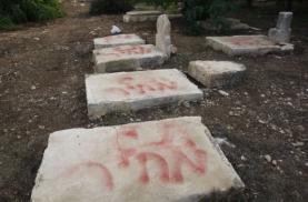 Mamilla cemetery graffiti
