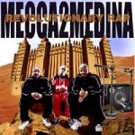 Mecca2Medina (2)