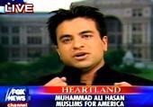 Muhammad Ali Hasan