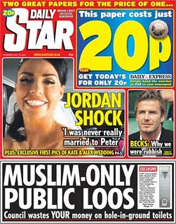 Muslim-Only Public Loos