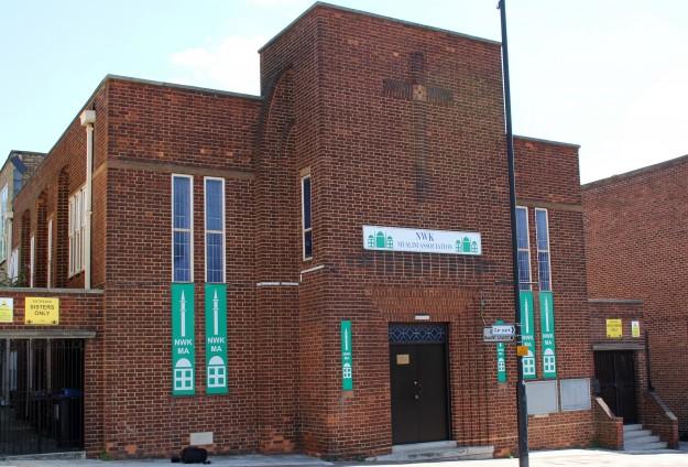 NWK Mosque Crayford
