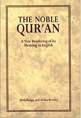 Noble Qur'an