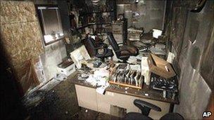 Portland Islamic centre arson