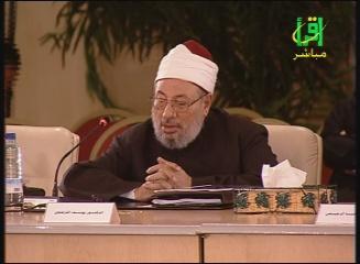 Qaradawi at conference