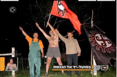 Russian neo-Nazis