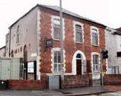 Salford Islamic Centre