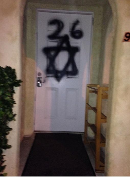 Santa Cruz mosque graffiti