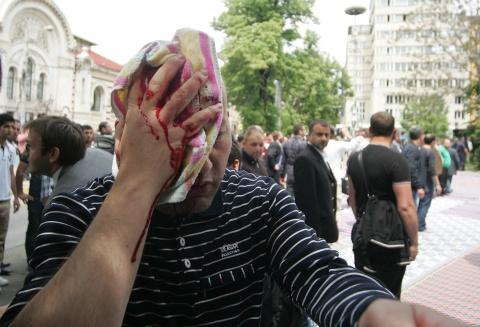 Sofia mosque Ataka victim 2