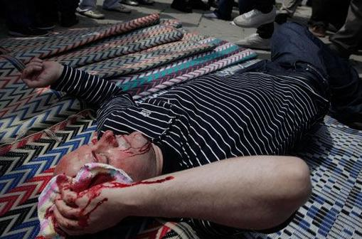 Sofia mosque attack victim